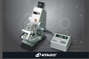 ATAGO (1)